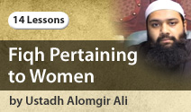 Fiqh Pertaining to Women picture
