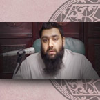 How to Approach and Understand the Qur'an