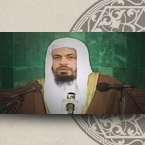 The Life of Shaykh Abdul Azeez Ibn Baz