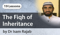 The Fiqh of Inheritance picture